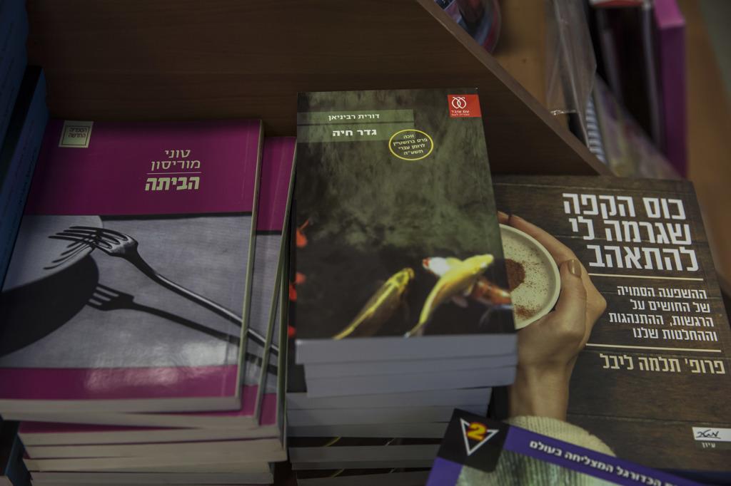 Il libro Gader Haya di Dorit Rabinyanin una libreria di Ashkelon, in Israele, il 31 dicembre.  - Tsafrir Abayov, Ap/Ansa